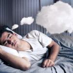 Что такое сон?